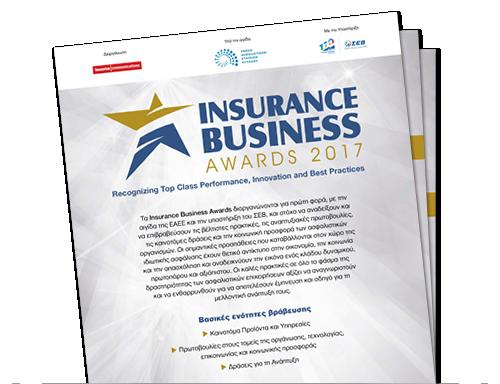Αποτέλεσμα εικόνας για Insurance Business Awards